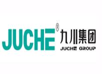 九川集团_合作伙伴_广州氟化氢铵销售_氟化铵厂