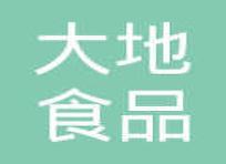 大地食品_合作伙伴_广州氟化氢铵销售_氟化铵厂